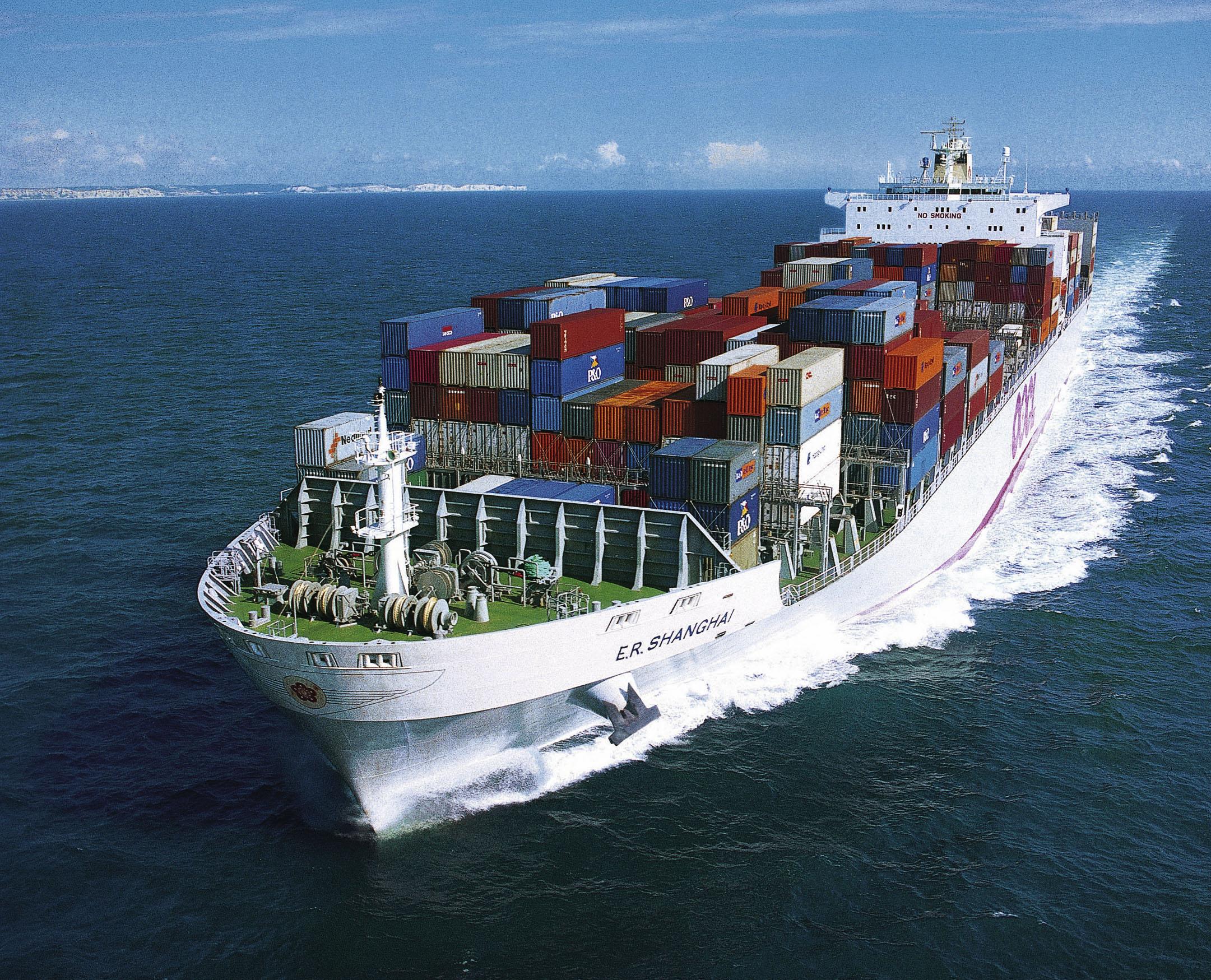 货物运输条件化学类鉴定